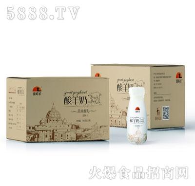 酸羊奶风味乳酸195gX20