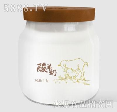 酸羊奶115g