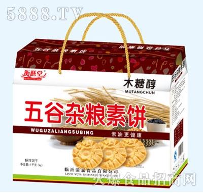 五谷杂粮素饼-木糖醇
