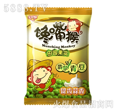 金丝猴翡翠青豆(留齿蒜香味)称重产品图