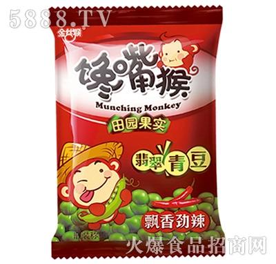 金丝猴翡翠青豆(飘香劲辣味)称重产品图