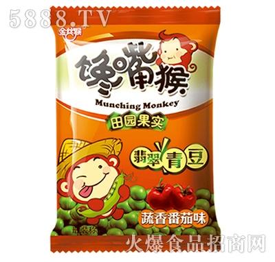 金丝猴翡翠青豆(蔬香番茄味)称重产品图