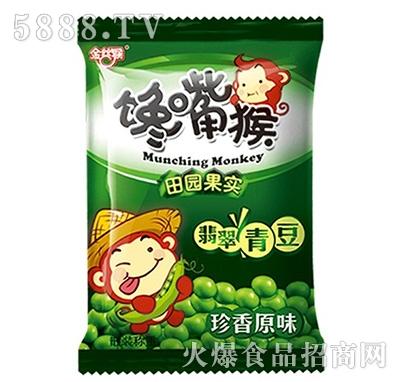 金丝猴翡翠青豆(珍香原味)产品图