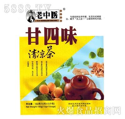 老中医甘四味清凉茶150g产品图