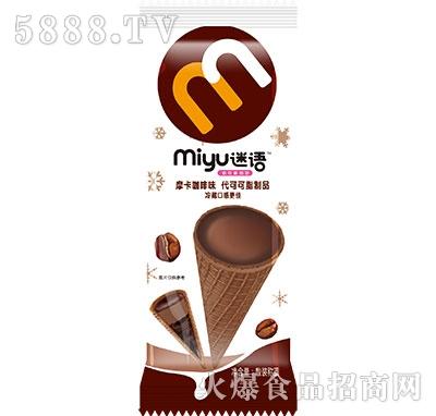 摩卡咖啡味巧克力散称