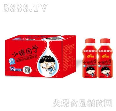 优牛小铭同学草莓味乳酸菌340mlX12
