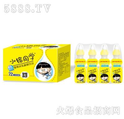 优牛小铭同学奶嘴瓶香蕉味乳酸菌200mlX24