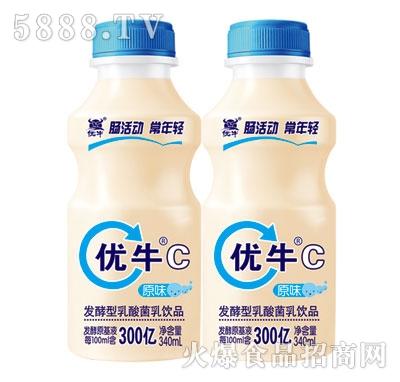 优牛C原味乳酸菌饮品340ml
