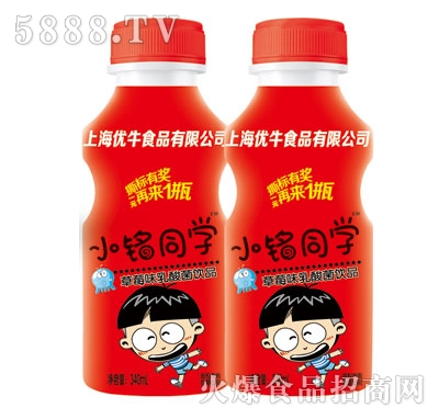 优牛小铭同学草莓味乳酸菌340ml