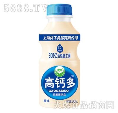 优牛高钙多原味乳酸菌饮品340ml