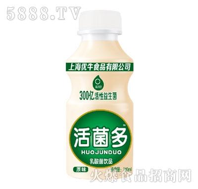优牛活菌多原味乳酸菌饮品340ml