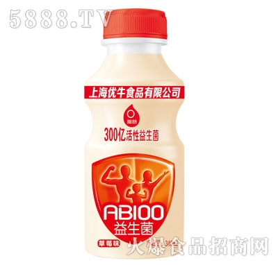 优牛益生菌草莓味乳酸菌饮品340ml