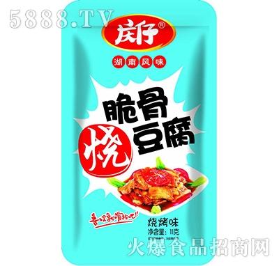 庆仔脆骨烧豆腐烧烤味