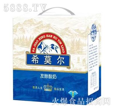 好佳佳希莫尔发酵酸奶(礼盒)
