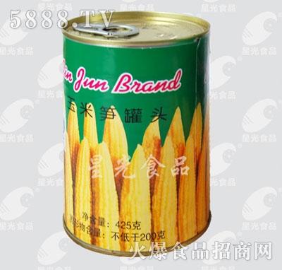 星光食品玉米笋产品图