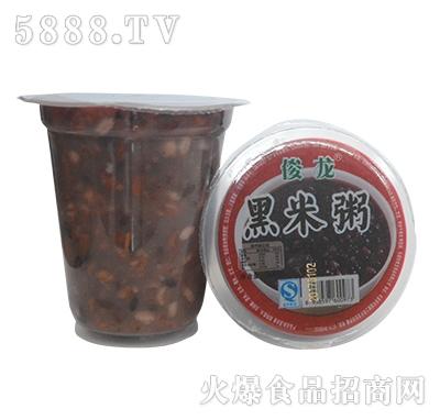 俊龙黑米粥(杯装早餐粥)
