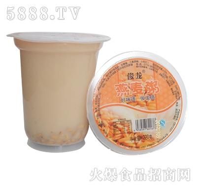 俊龙燕麦粥(杯装早餐粥)320ml