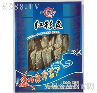广隆风味红衫鱼产品图