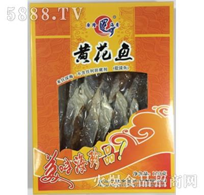 广隆风味黄花鱼产品图