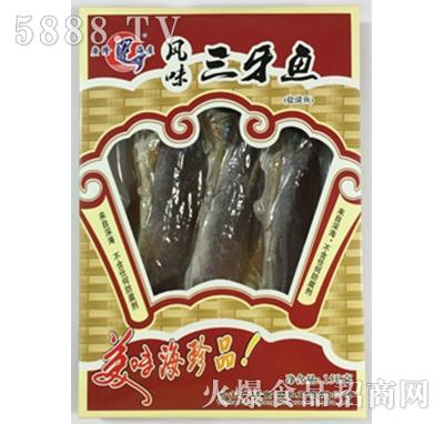 广隆风味三牙鱼产品图
