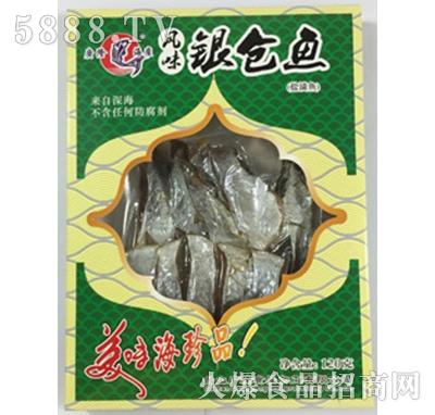 广隆风味银仓鱼产品图
