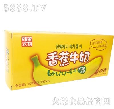200g香蕉牛奶布甸(25gx8杯)产品图