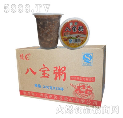 俊龙八宝粥(杯装早餐粥)320mlx30杯