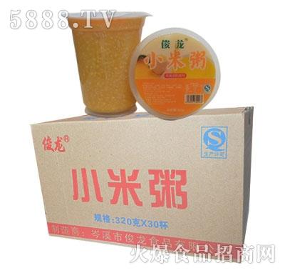 俊龙小米粥(杯装早餐粥)320mlx30杯