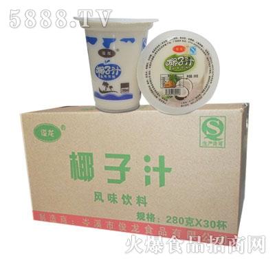 俊龙椰子汁(杯装早餐粥)280g