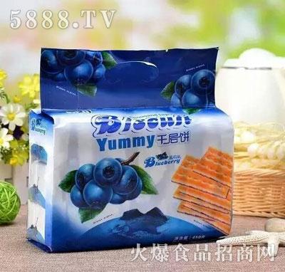APO千层饼蓝莓味
