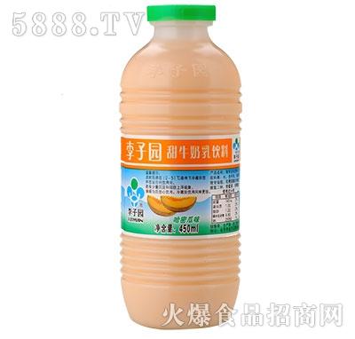 李子园甜牛奶哈密瓜味450ml