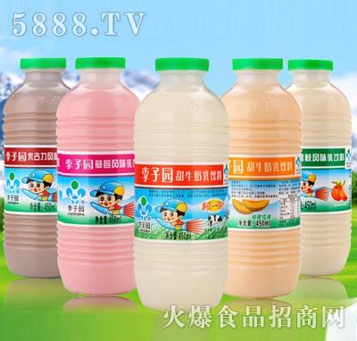 李子园甜牛奶