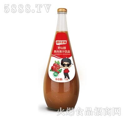 野山楂果肉果汁饮品1.3L
