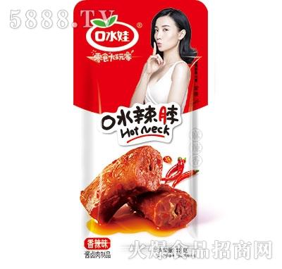口水娃辣脖一元包香辣味酱卤肉制品18g