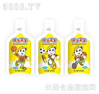 003-悦家宝宝益生菌发酵型奶味饮品-(100mlX40袋)原味