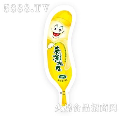 004-香蕉先生益生菌发酵型奶味饮品(160gX24袋)