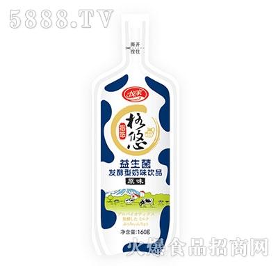 格悠益生菌发酵型奶味饮品原味160g
