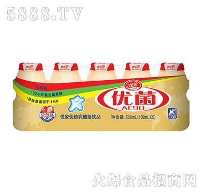悦家优菌AE90益生菌乳饮品草莓味