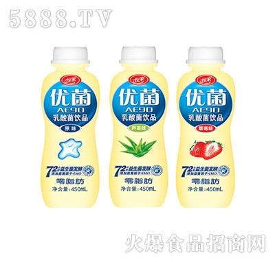 优家优菌AE90益生菌乳饮品