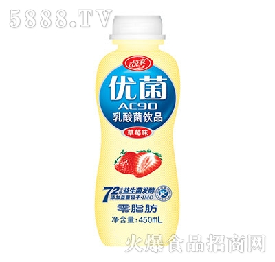 优家优菌AE90益生菌乳饮品450ml草莓味