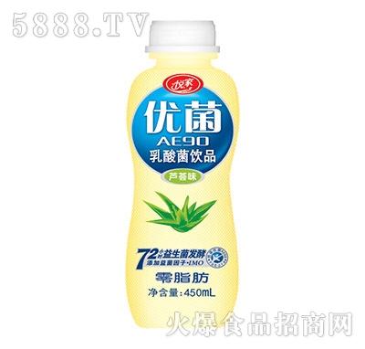 优家优菌AE90益生菌乳饮品450ml芦荟味