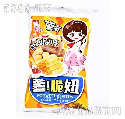 华妞薯条番经典原味