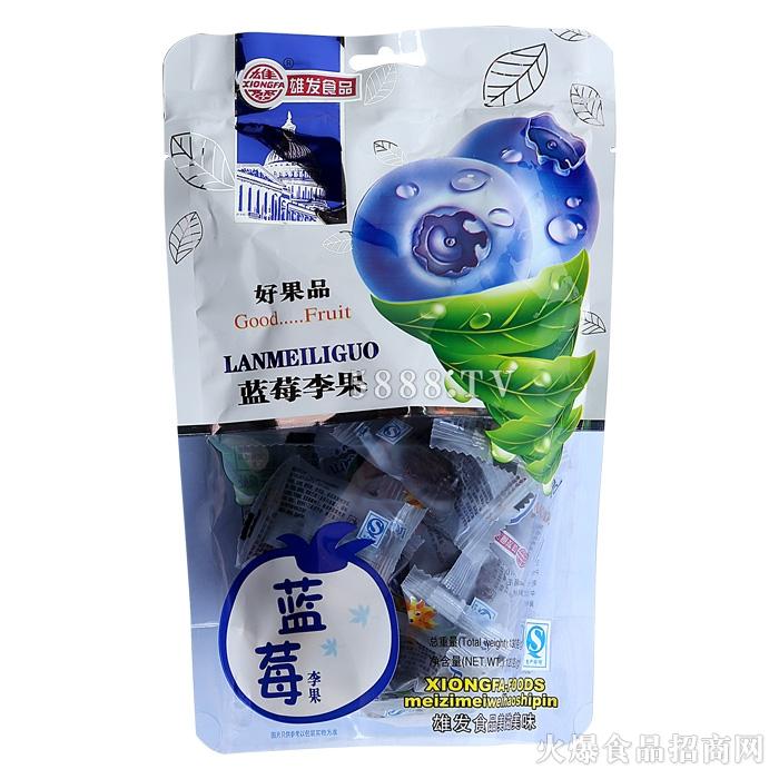 雄发蓝莓李果120g