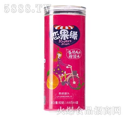 恋果缘黄桃罐头168gx4罐