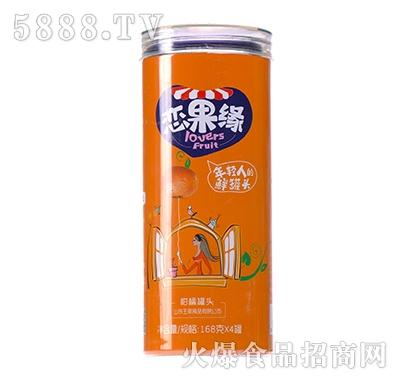 恋果缘柑橘罐头168gx4罐