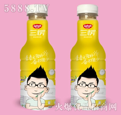三愣柠檬红茶果味饮料