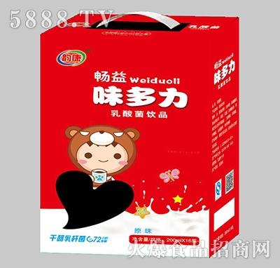畅益味多力乳酸菌饮品原味礼盒