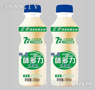 畅益味多力乳酸菌饮品原味1000ml