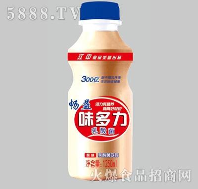 畅益味多力乳酸菌饮品原味1250ml