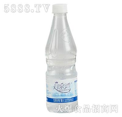 月泉湾饮用天然矿泉水